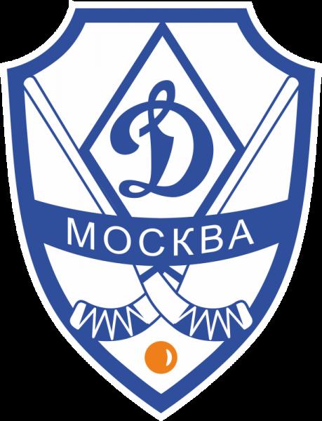Динамо москва хоккейный клуб с мячом division 2 вылазка в ночной клуб